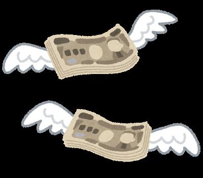 浮気から離婚までの必要な費用と貰えるお金をまとめてみた|探偵・弁護士費用から慰謝料・養育費の相場まで